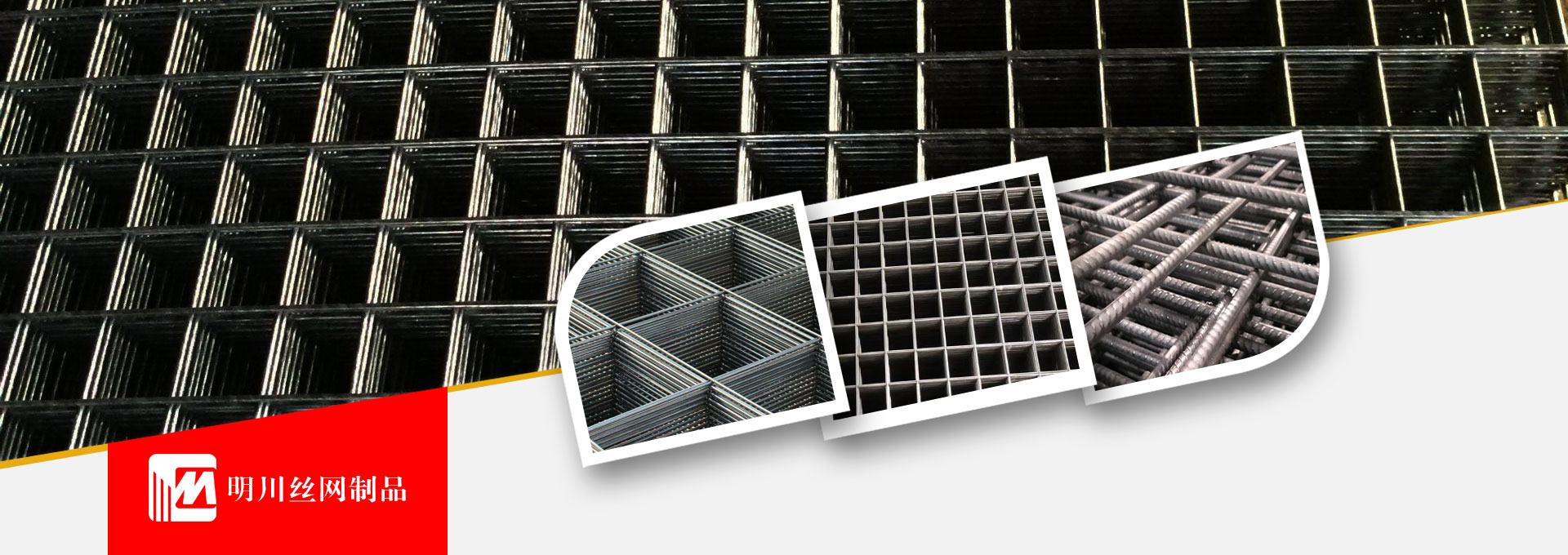 工地建筑网片,钢筋建筑网片,建筑网片